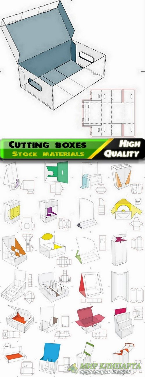 Template for cutting boxes in vector from stock #5 - 25 Eps
