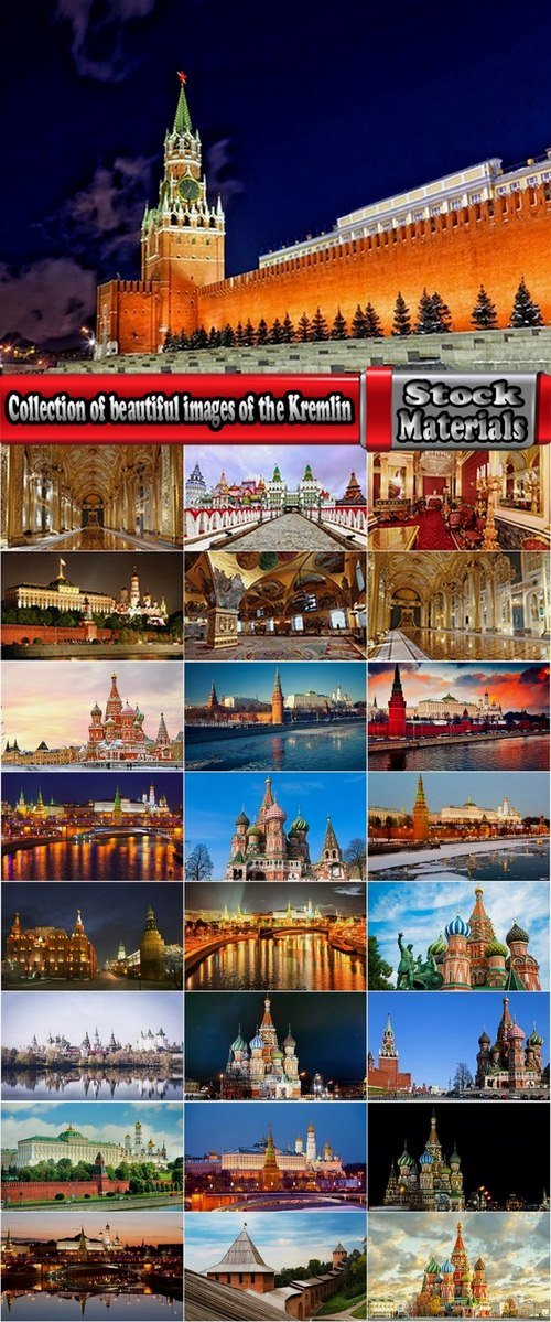Collection of beautiful images of the Kremlin 25 UHQ Jpeg