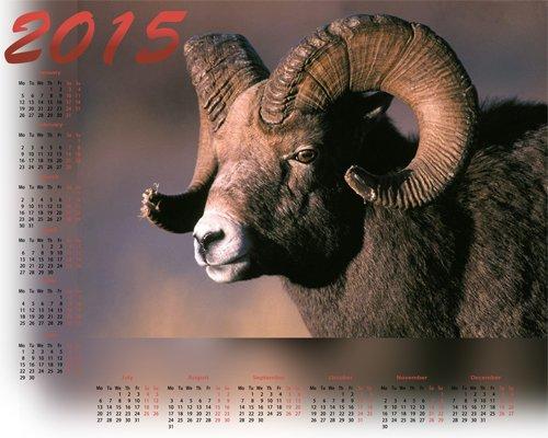 Календарь на 2015 год ''Страницы жизни ''