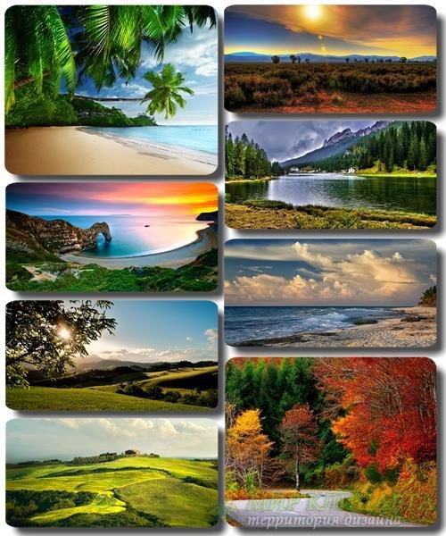 Живописные пейзажи - Обои с фото природы (альбом 36)