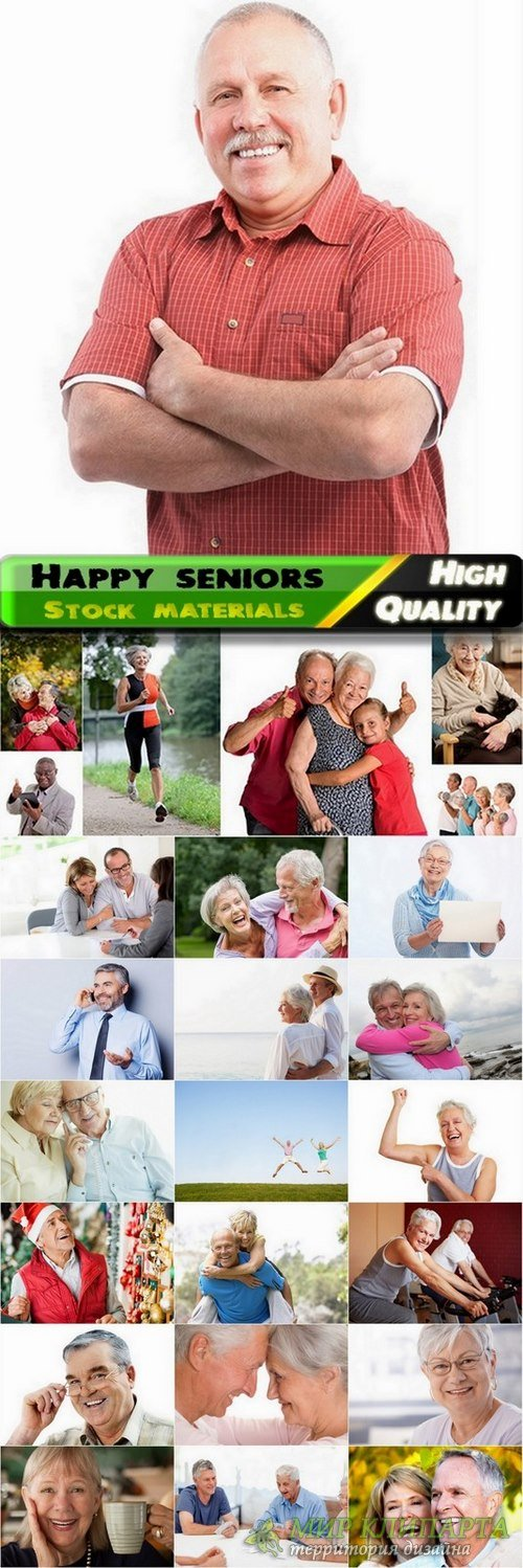 Happy seniors and old people - HQ Jpg