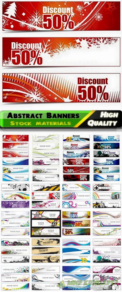 Abstract Banners in vector set from stock #15 - 25 Eps