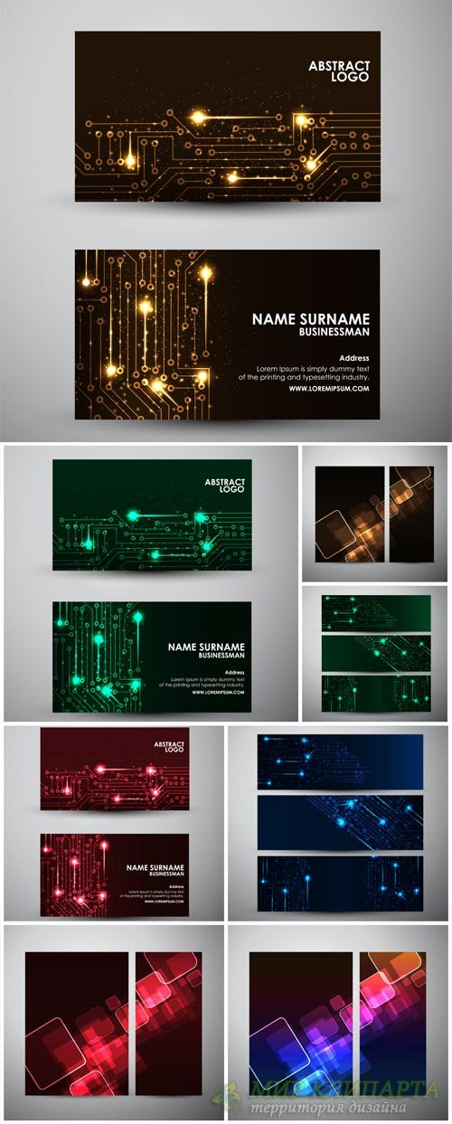 Vector business cards with a shining abstraction