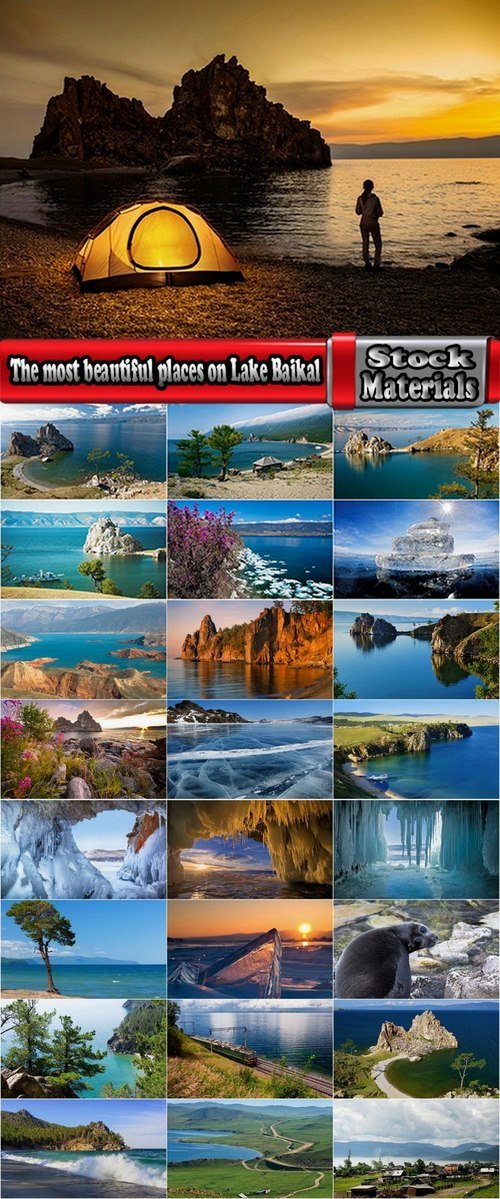 The most beautiful places on Lake Baikal 25 HQ Jpeg