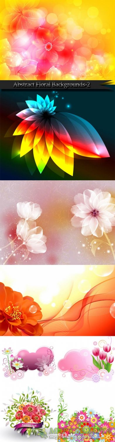 Abstract Floral Backgrounds-2