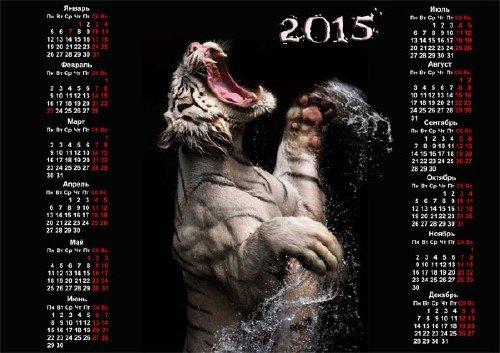 На 2015 год календарь - Белый тигр