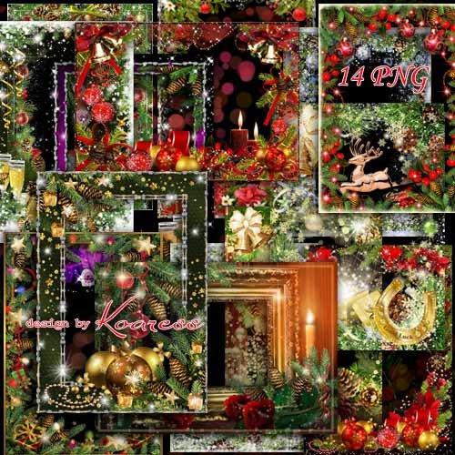 Сборник праздничных новогодних фоторамок - Новогодняя феерия