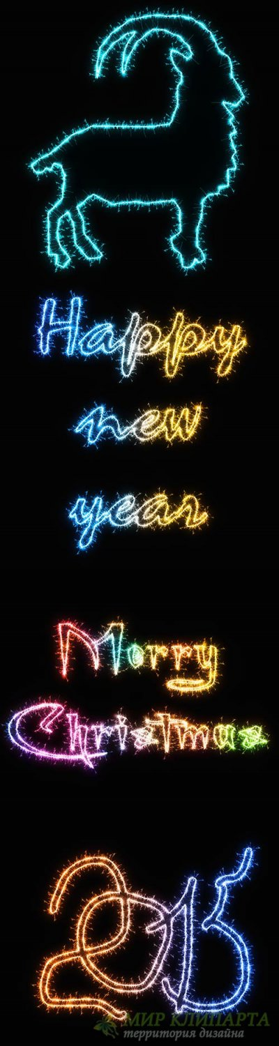 Christmas sparkling inscriptions and contours PSD