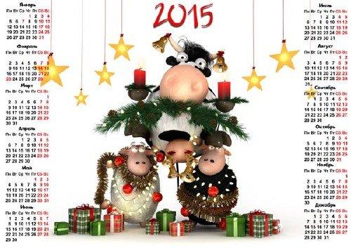Настенный календарь - Веселые овечки у своей елки