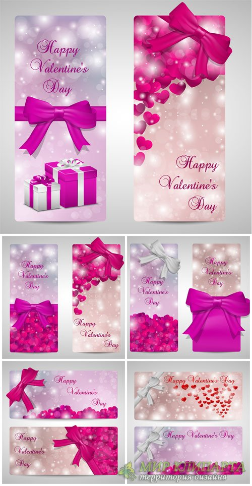 Valentine's Day vector hearts, gifts and ribbons