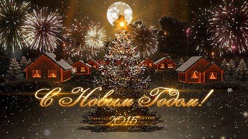 Новогодний футаж - Поздравление с 2015 годом