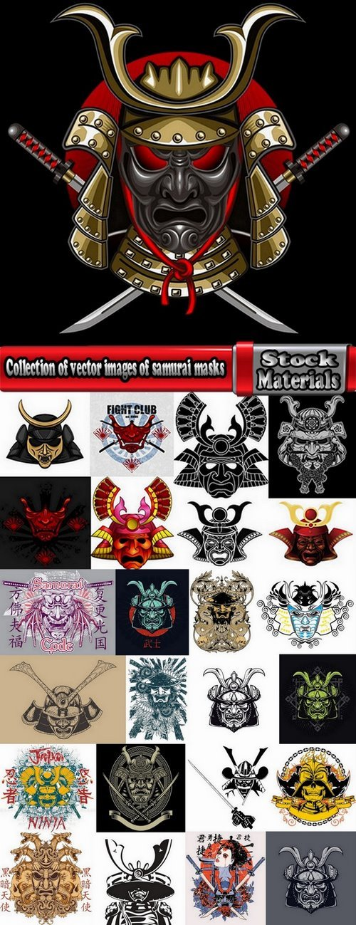 Collection of vector images of samurai masks 25 Eps