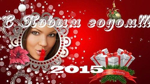 Проект ProShow Producer - Новогоднее слайдшоу 2015