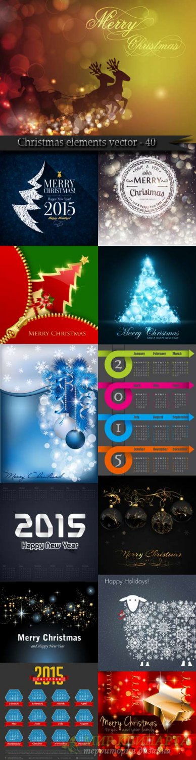 Christmas elements vector - 40