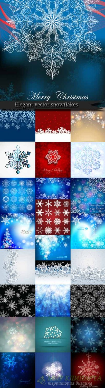 Elegant vector snowflakes