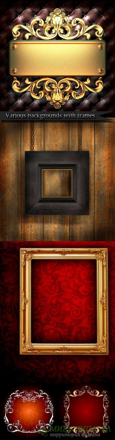 Various backgrounds with frames