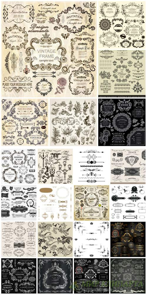 Vintage design elements, frame vector