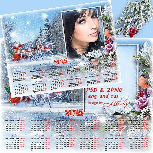 Новогодний календарь-рамка на 2015 год - Дед Мороз на тройке мчится