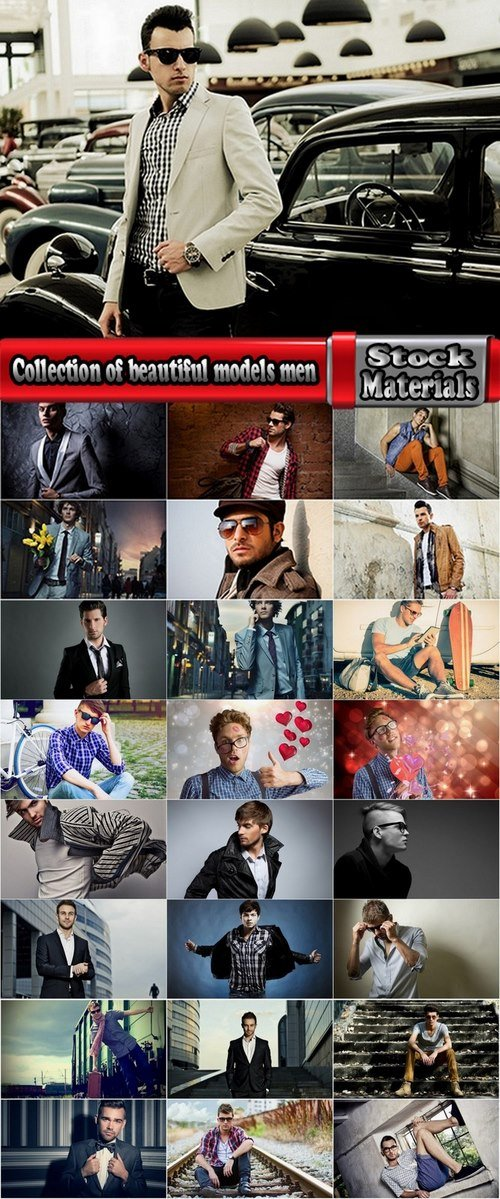 Collection of beautiful models men 25 HQ Jpeg