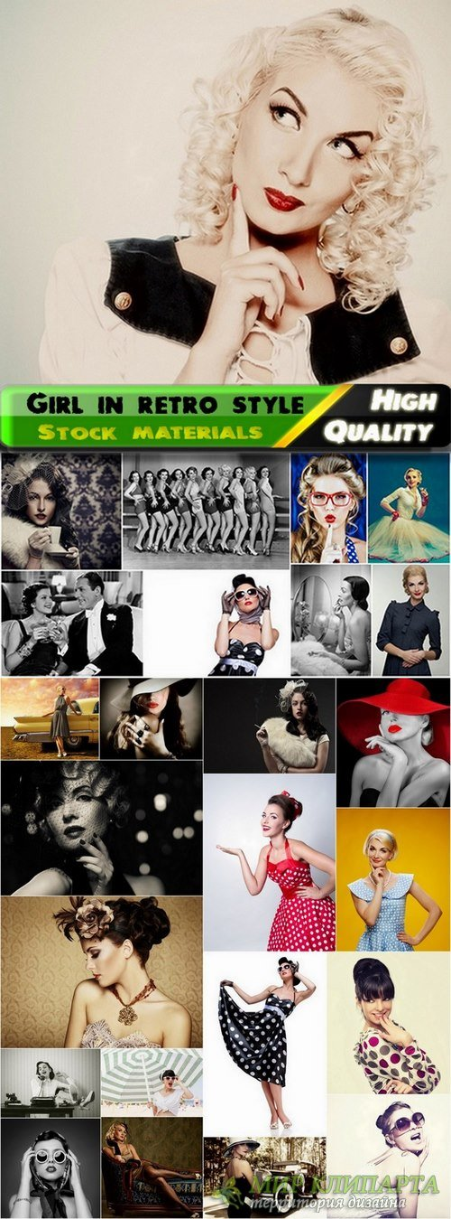 Beautiful girl in retro style Stock images - 25 HQ Jpg