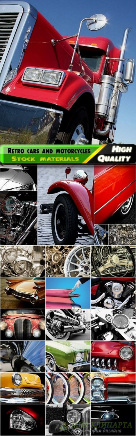 Set of retro cars and motorcycles Stock images - 25 HQ Jpg