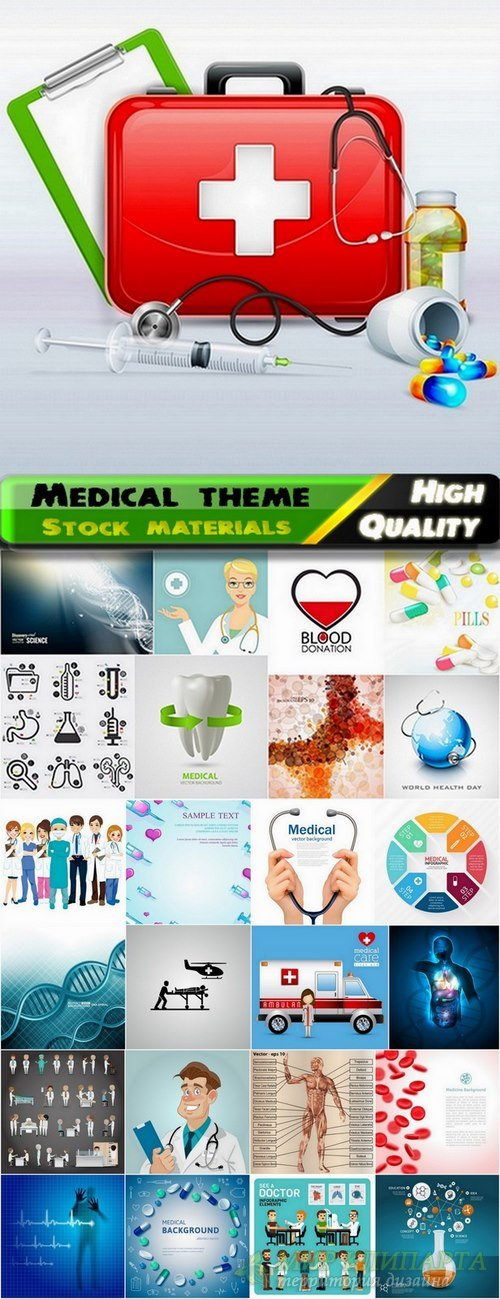 Medical theme set vectors from stock - 25 Eps