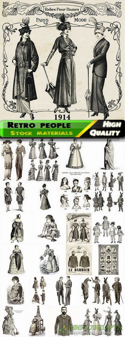 Retro people hand drawn in vector from stock - 25 Eps