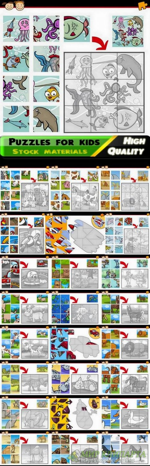 Vector puzzles for kids from stock - 25 Eps
