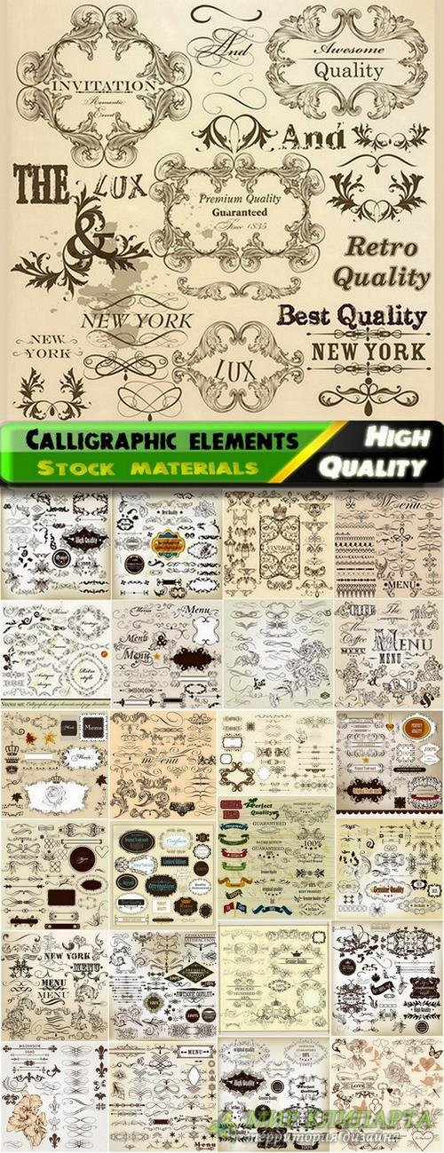 Calligraphic design elements for page decorations #15 - 25 Ai