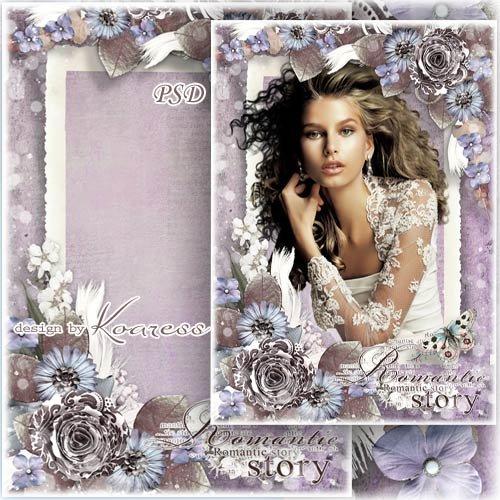 Романтическая винтажная рамка для фотошопа - Старинное фото