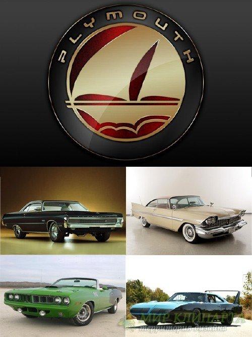 Плимут (классические американские автомобили) подборка изображений