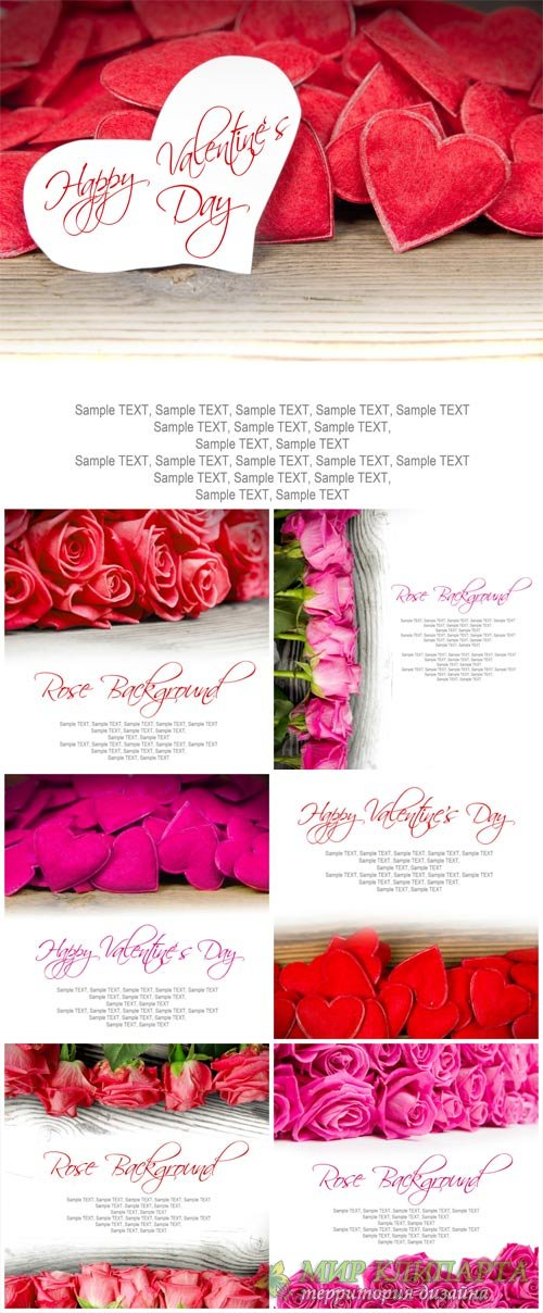 Valentine's Day, hearts, roses - stock photos