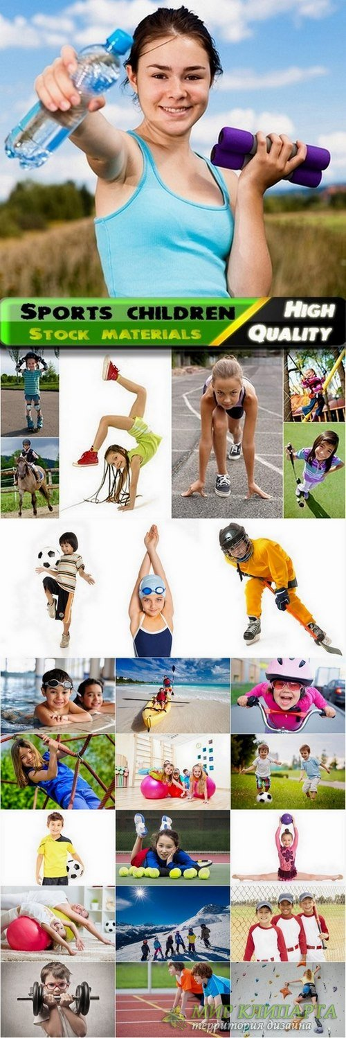 Active and sports children Stock images - 25 HQ Jpg