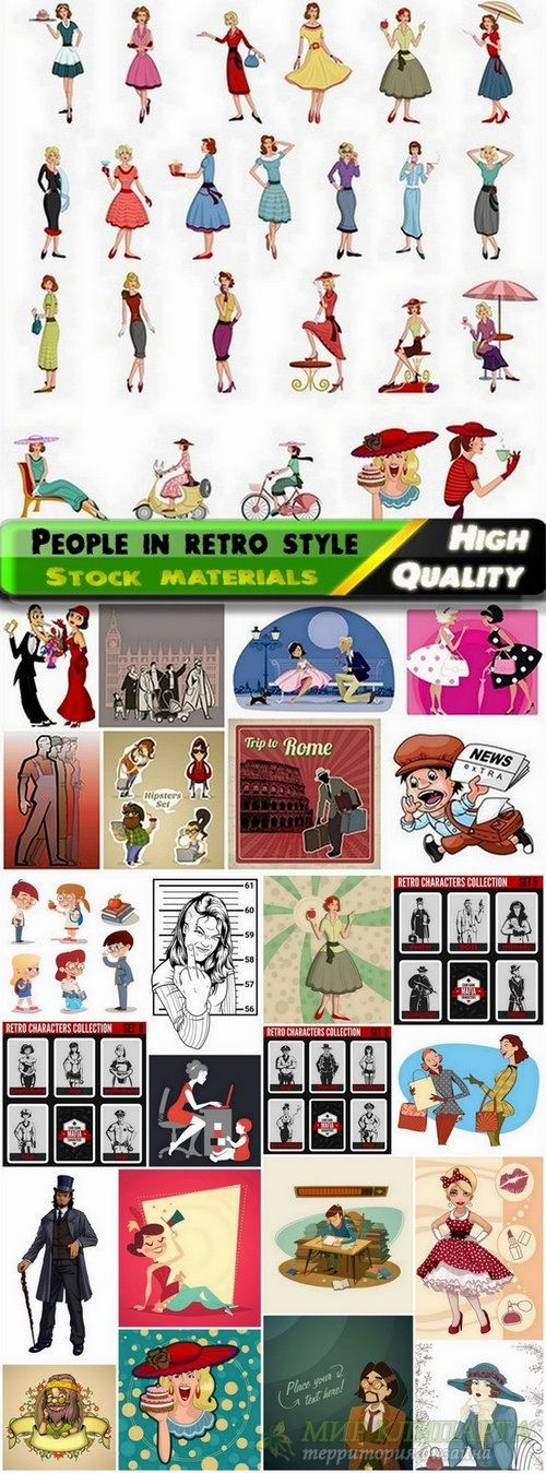 Different vector people in retro style from stock - 25 Eps