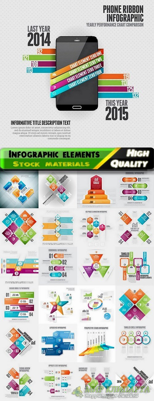 Infographic Design Elements in vector set from stock #103 - 25 Eps
