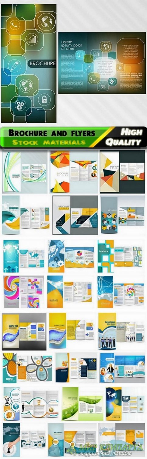 Brochure and flyers template design in vector from stock #34 - 25 Eps