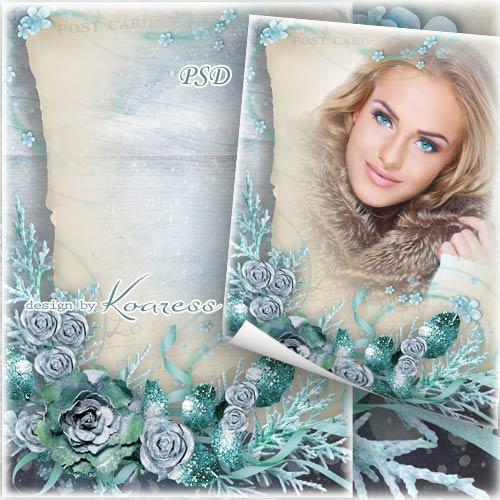 Романтическая женская фоторамка в холодных тонах - Зимние узоры, зимние цве ...