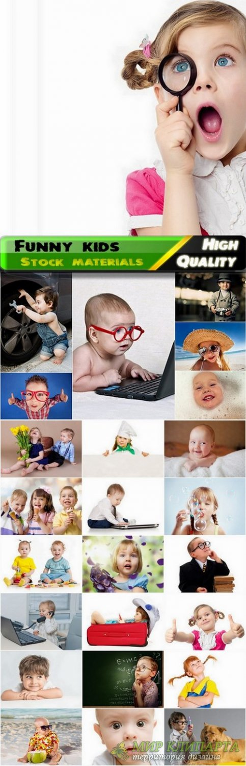 Funny kids and babies Stock images - 25 HQ Jpg