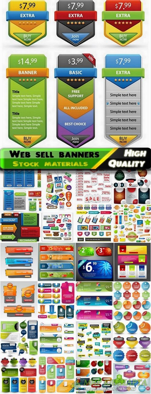 Web sell banners for trading in vector from stock - 25 Eps