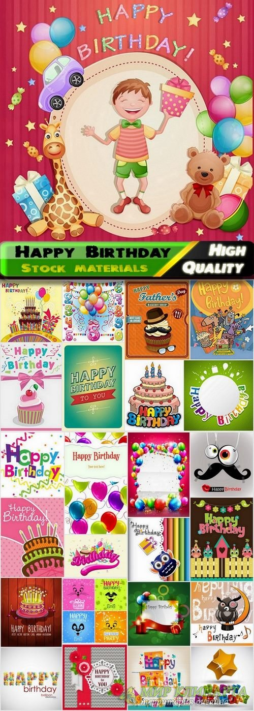 Happy Birthday Template Design in vector from stock #8 - 25 Eps