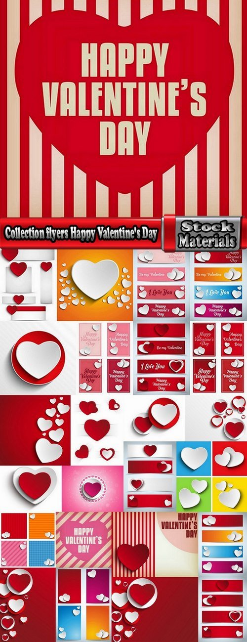 Collection flyers Happy Valentine's Day #4-25 Eps