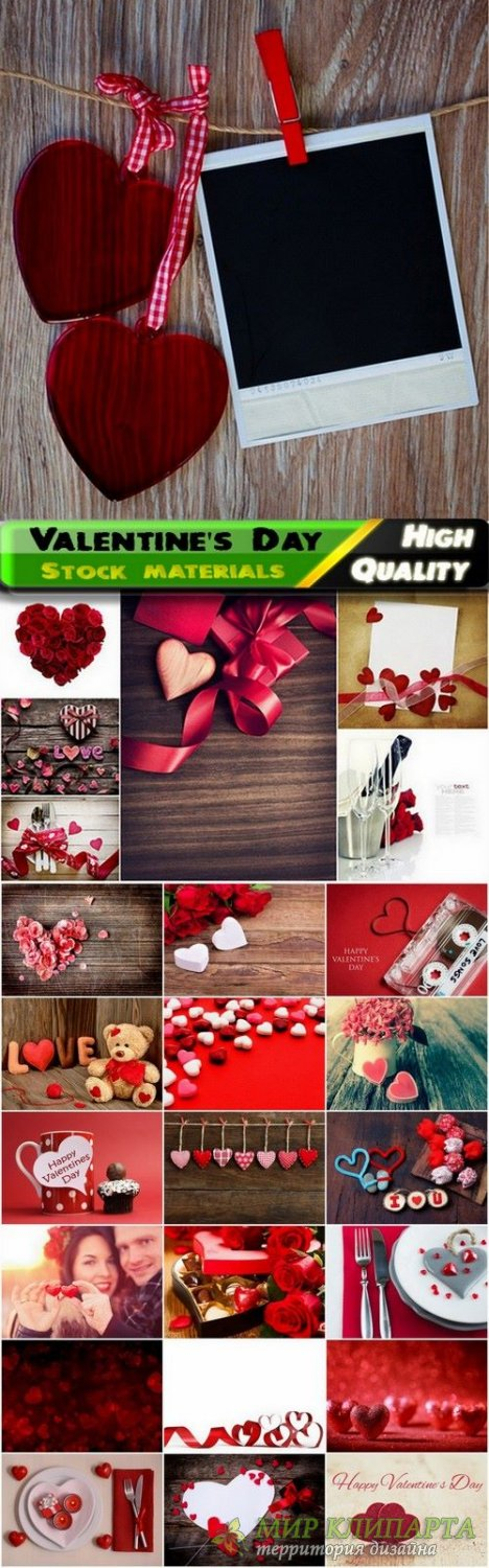 Beautiful backgrounds for greeting cards for Valentine's Day - 25 HQ Jpg