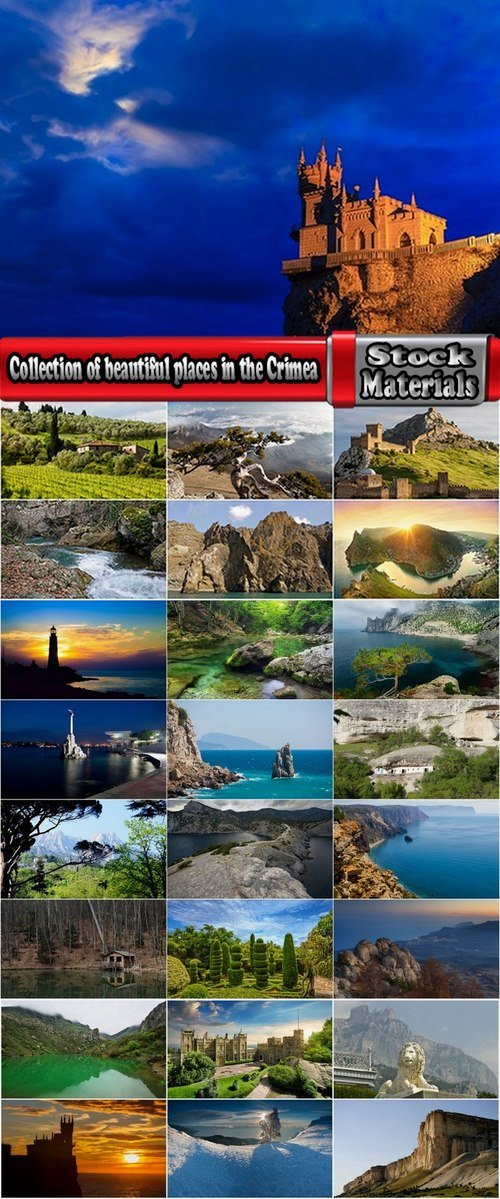 Collection of beautiful places in the Crimea 25 HQ Jpeg