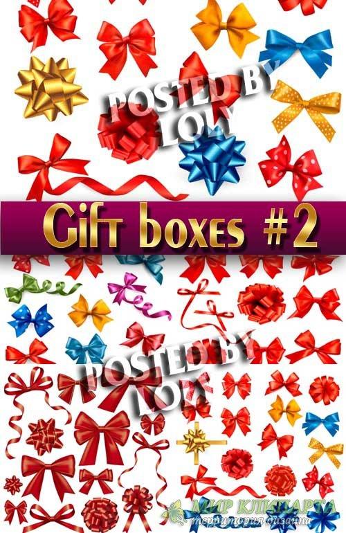 Подарочные коробки и банты #2 - Векторный клипарт