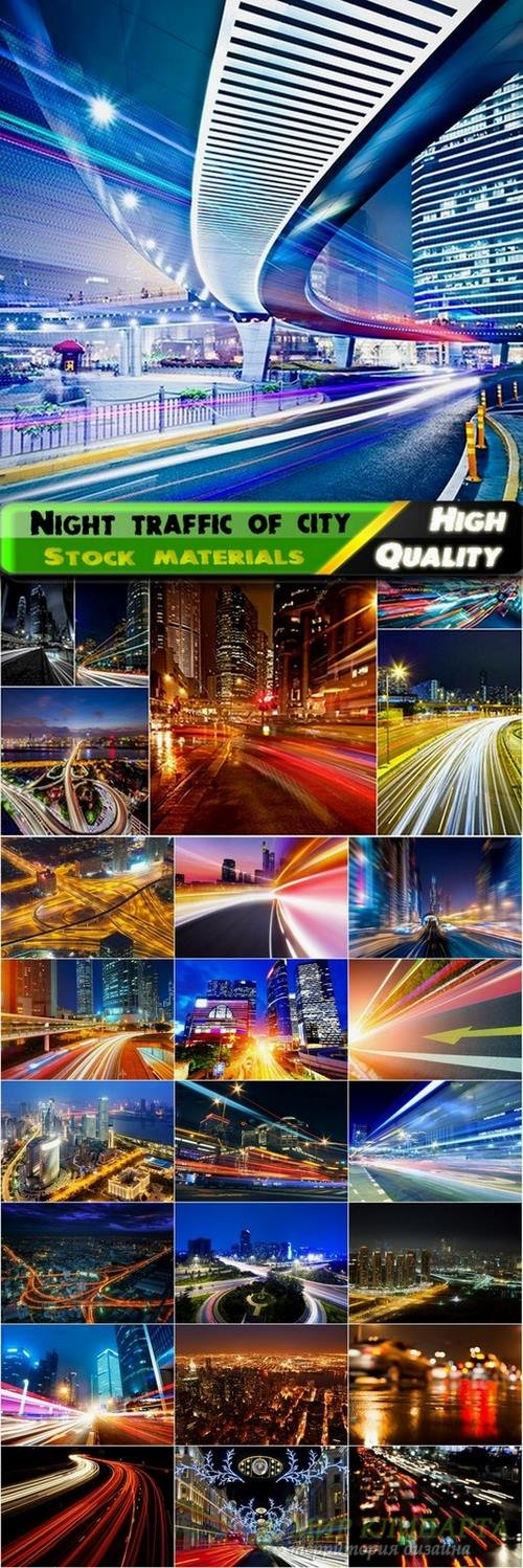 Night traffic of city Stock images - 25 HQ Jpg