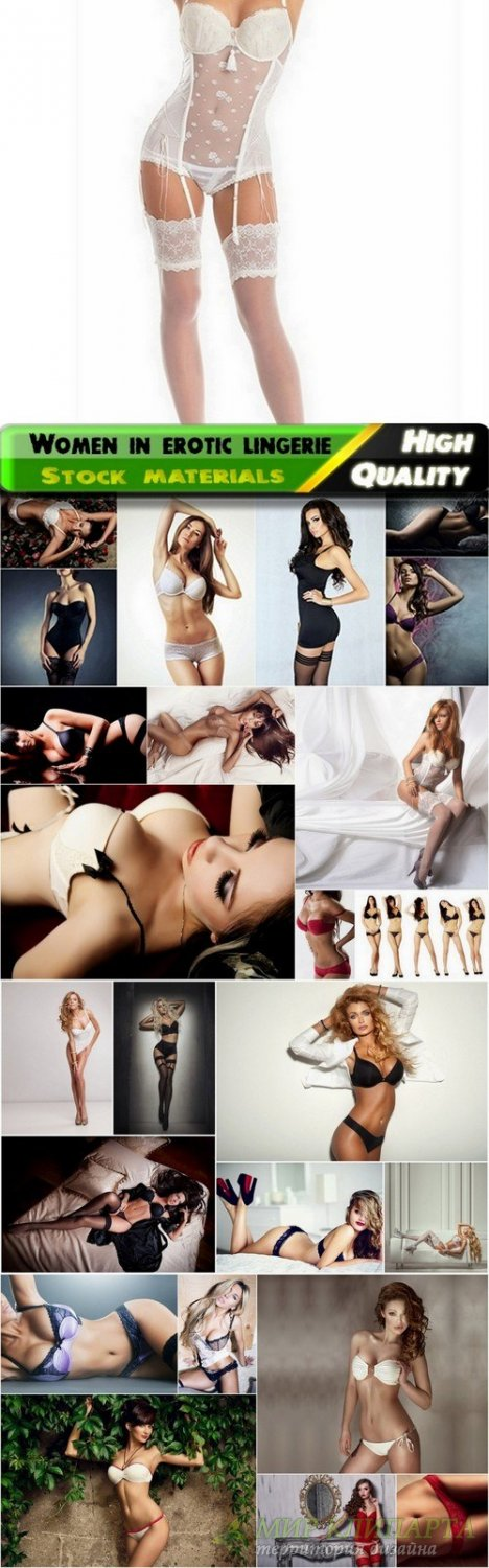 Women in erotic lingerie Stock images - 25 HQ Jpg
