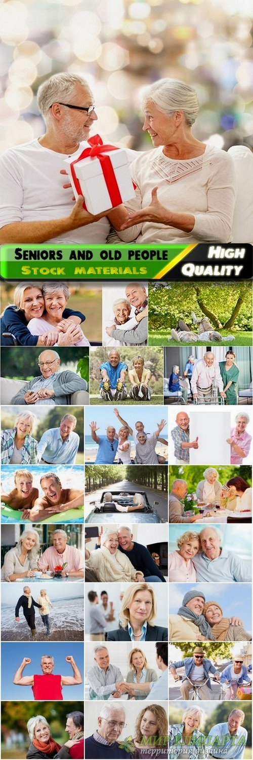 Happy seniors and old people 2 - HQ Jpg