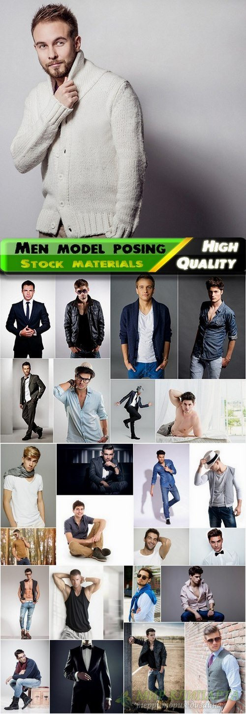 Men model posing Stock images - 25 HQ Jpg