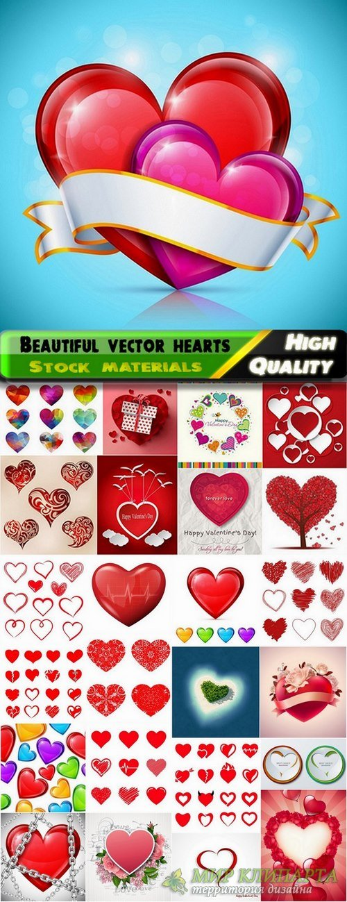 Beautiful vector hearts for ecards design - 25 Eps