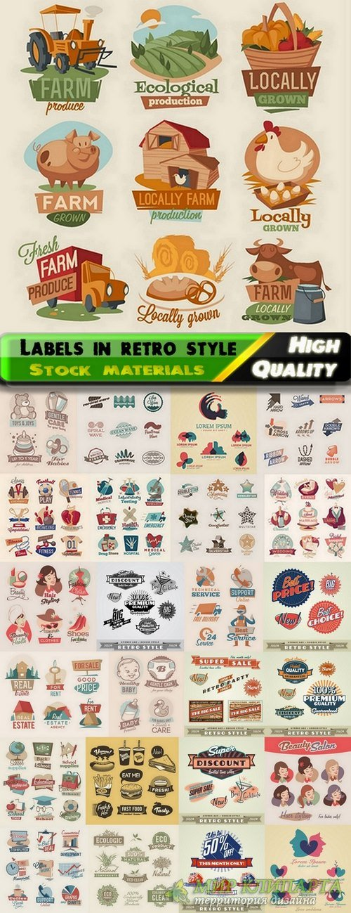 Labels and logos for business in retro style - 25 Eps